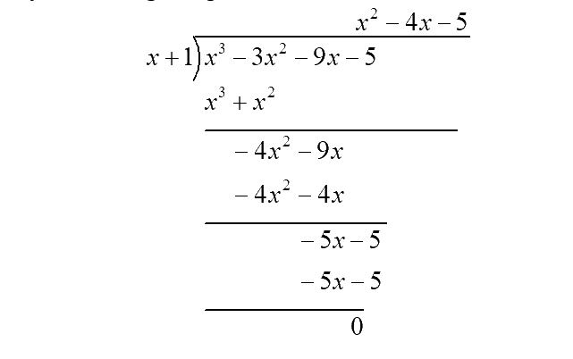 Factorise: (i) x3 - 2x2 - x + 2    (ii) x3 - 3x2 - 9x - 5iii) x3 + 13x2 + 32x + 20   (iv) 2y3 + y2 - 2y - 1