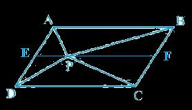 (i) ar (APB) + ar (PCD) = 1/2 ar (ABCD)