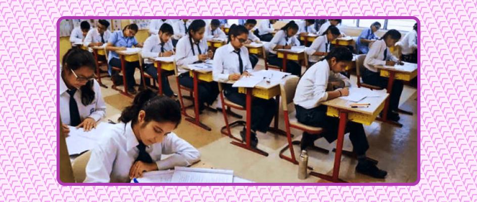CBSE Class 12 Maths Exam
