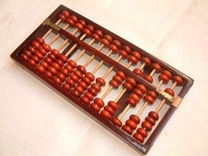a chinese abacus