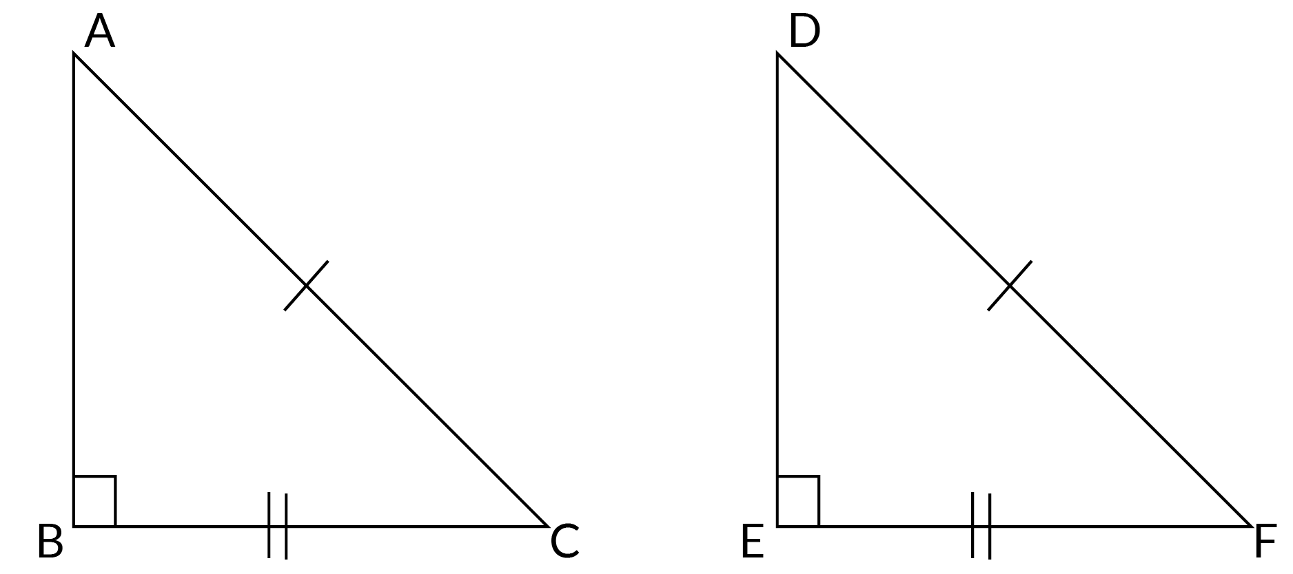 RHS Postulate (Right Angle Hypotenuse Side)