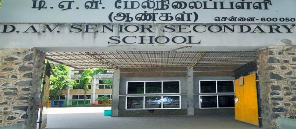 DAV Group of Schools