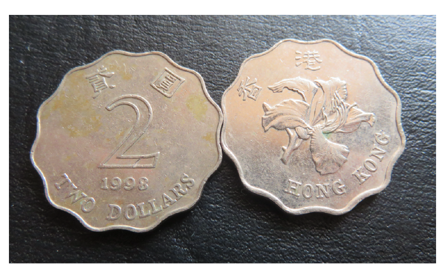 Two dollar coins from Hong Kong have a dodecagonal scallop shape