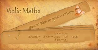 Vedic maths: manuscript