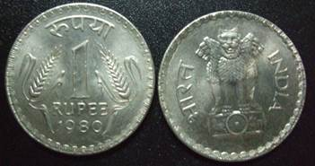 Two sides of rupee coin