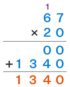 Example of 2 Digit Multiplication