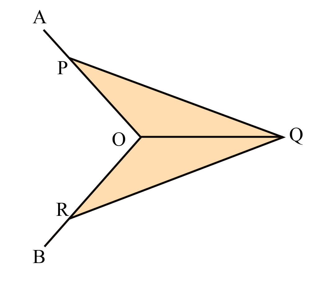 Challenging question on isosceles triangle