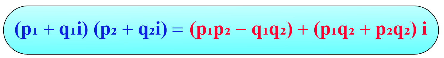 Identity to solve complex number multiplication