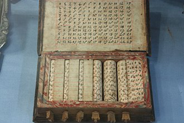 Napier's bones is a manually-operated calculating device created by John Napier