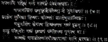Bhaskara I's sine approximation formula