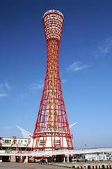 Kobe Port Tower has hourglass shape it has two hyperbolas