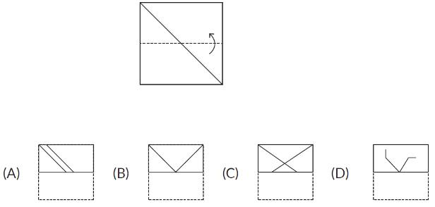 square paper folding