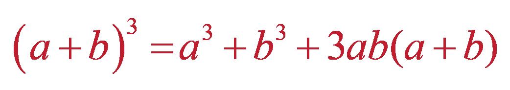 (a + b) cube identity