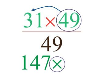 multiplication with tenth place number